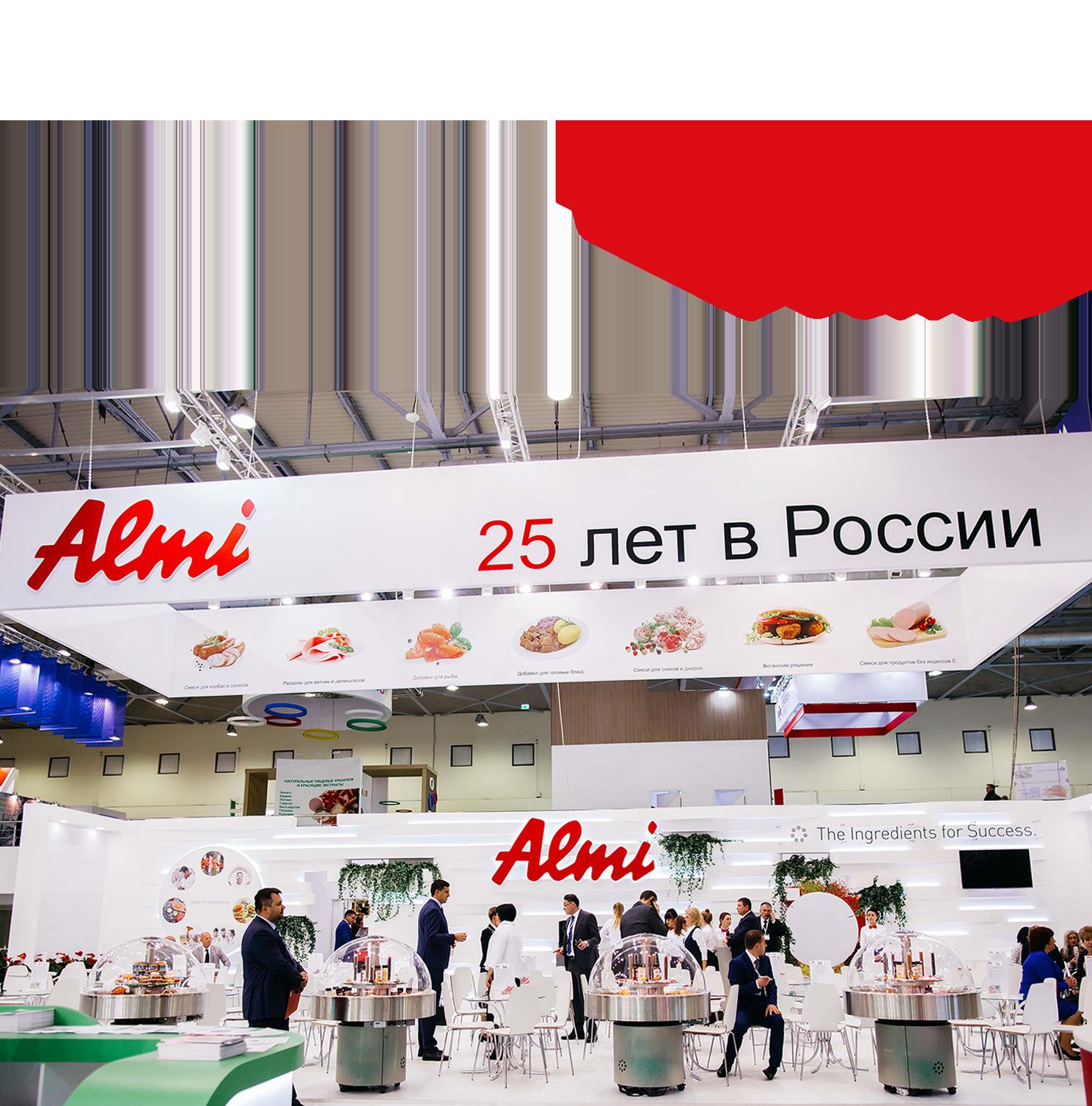 Almi - News - Title